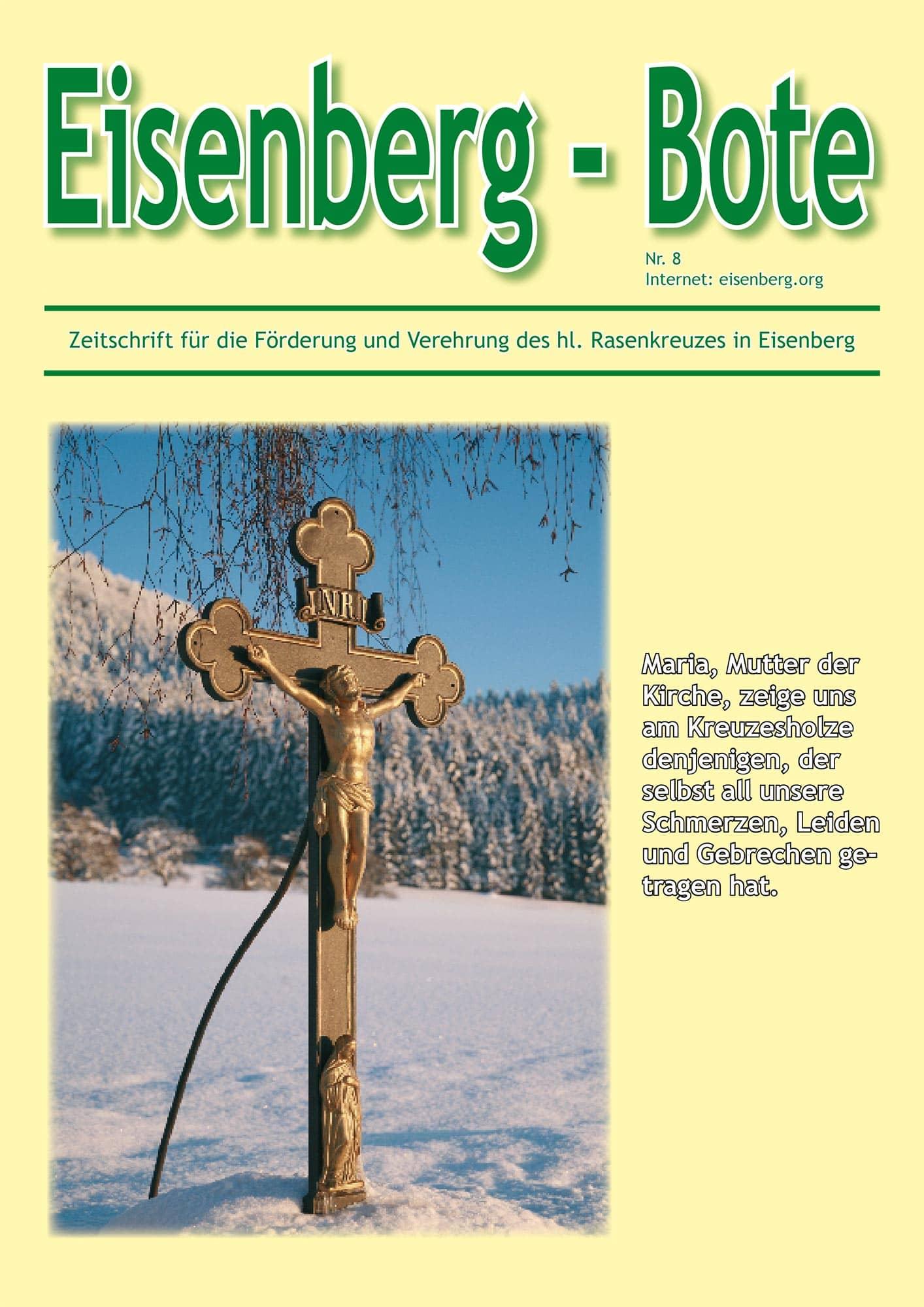 Eisenberg_Bote_08